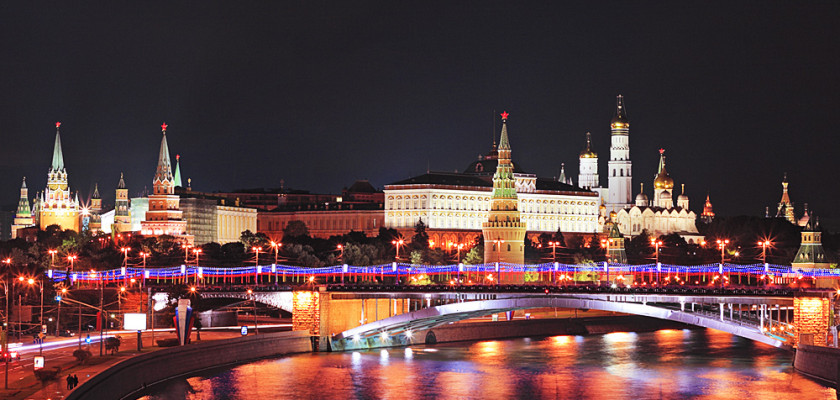 The Most Beautiful Places Of Moscow AT NIGHT